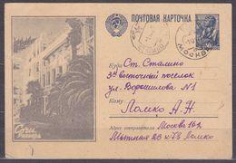 Russia/USSR 1947 Illustrated Postcard Sochi Postal Stationery Used - 1923-1991 USSR