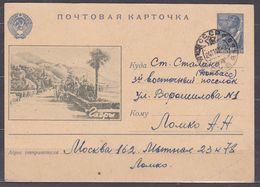Russia/USSR 1947 Illustrated Postcard Gagry Postal Stationery Used - 1923-1991 USSR