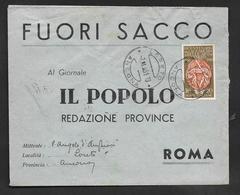 1951 FUORI SACCO IL POPOLO MESS. PESCARA ROMA E ANCONA ROMA BICENTENEARIO ACCADEMIA BELLE ARTI VENEZIA - 1946-60: Storia Postale