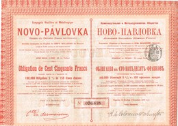 Titre Ancien - Compagnie Houillère Et Métallurgique De Novo-Pavlovka - Bassin Du Donetz  - Obligation De 1898 - Mijnen