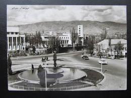 AK TABRIZ تبريز 1967  //  D*41188 - Iran
