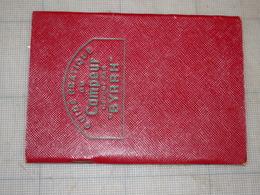 Guide Pratique Du Campeur Offert Par BYRRH, 80 Pages, Format 9 X 13 Cm, N'a Jamais été Utilisé, Très Beau Document - Vieux Papiers