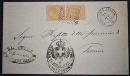 ANNULLI NUMERALI ABRUZZO: NUMERALE MOSCIANO SANT' ANGELO Teramo - 1861-78 Vittorio Emanuele II