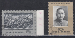 PR CHINA 1961 - The 50th Anniversary Of Revolution Of 1911 CTO WITH MARGIN! - 1949 - ... Volksrepublik