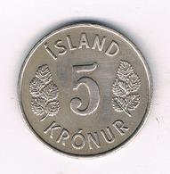 5 KRONUR 1973 IJSLAND /9167/ - Islande