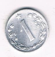 1  HALLER  1953  TSJECHOSLOWAKIJE /9173/ - Tchécoslovaquie