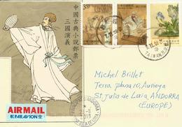 Belle Lettre De Taiwan, Adressée Andorra, Avec Timbre à Date Arrivée, Année 2019 - 1945-... Republic Of China