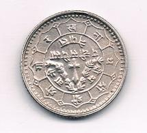 50  PAISE  2037 NE NEPAL /9175/ - Népal