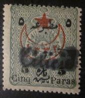 Cilicie - YT 39 - Cilicia (1919-1921)
