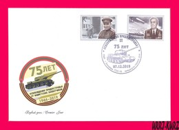 TRANSNISTRIA 2019 WWII WW2 Second World War Heroes Of Soviet USSR General N.Berzarin & Military Driver P.Bolbot 2 Ms FDC - WW2
