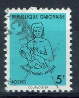 Gabon, Definitive, Woman Breastfeeding, 5f., 1995, VFU - Gabon