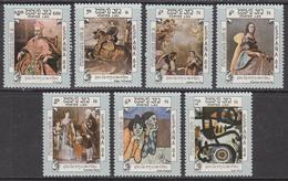 1984 Laos Art Paintings Spain Madrid Complete Set Of 7 MNH - Laos