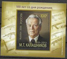 RUSSIA, 2019, MNH MILITARY, WEAPONS, MIKHAIL KALASHNIKOV, S/SHEET - Militaria