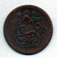 TIBET, 5 Sho, Copper, Year 1947, KM #28 - Monnaies