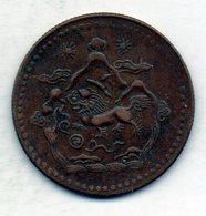 TIBET, 5 Sho, Copper, Year 16-21 (1947), KM #28.1 - Monnaies