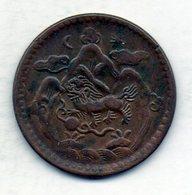 TIBET, 5 Sho, Copper, Year 16-25 (1951), KM #28a - Monnaies