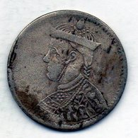 TIBET, 1 Rupee, Silver, Year 1905-12, KM #3 - Monete