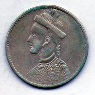 TIBET, 1 Rupee, Silver, Year 1911-33, KM #3.2 - Monete