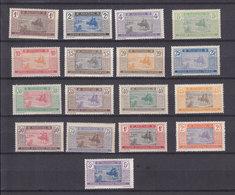 MAURITANIE 17/33 LUXE NEUF SANS CHARNIERE - Mauritanie (1906-1944)