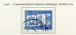 Grèce - Griechenland - Greece 1938 Y&T N°438 - Michel N°411 (o) - 6d Entente Balkanique - Grecia