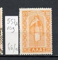 Grèce - Griechenland - Greece 1947-51 Y&T N°557A - Michel N°555 Nsg - 300d Costume - Greece
