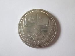 Rare! USSR/Russia 1 Ruble 1981 Coin Soviet-Bulgarian Friendship - Russia