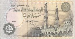 EGYPTE 50 PIASTRES 1994 XF++ P 58 B - Egypt