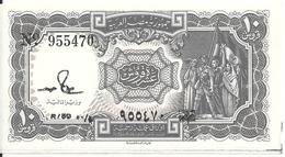 EGYPTE 10 PIASTRES 1971 UNC P 184 A - Egypt