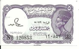 EGYPTE 5 PIASTRES UNC P 182 - Egypt