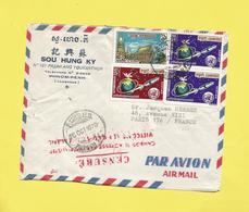 Lettre Entière Du CAMBODGE Par Avion Avec Cachet Rouge De La CENSURE Pour Paris 25è Anniversaire O N U Le 25 10 1970 - Cambodia