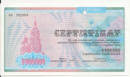 UKRAINE 2 MILLION KARBOVANTSIV 1992 VF+ P 91B - Ukraine