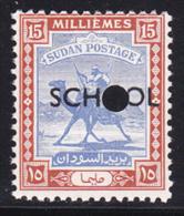 Sudan 1948 ( 15 Mm - Overprinted With School - Circular Perforate ) - MNH (**) - Sudan (1954-...)
