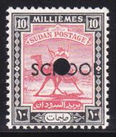 Sudan 1948 ( 10 Mm - Overprinted With School - Circular Perforate ) - MNH (**) - Sudan (1954-...)