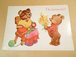 Postcard USSR 1985. Congratulations! Author T. Ozhegova - Día De La Madre