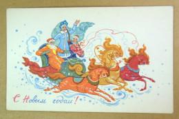 Postcard USSR 1968. Happy New Year! Author K. Bokarev - Año Nuevo