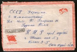 CHINA Old Cover In The USSR, Flags - 1949 - ... People's Republic