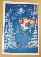 Postcard USSR 1985. Happy New Year! Author R. Gordeeva - Año Nuevo
