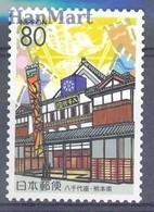 Japan 2002 Mi 3374 MNH ( ZS9 JPN3374 ) - Architecture