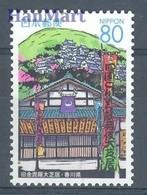 Japan 2003 Mi 3483 MNH ( ZS9 JPN3483 ) - Japon