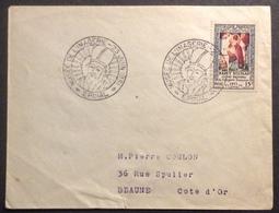 20-2 Saint Nicolas 904 Musée De L'Imagerie Épinal 23/6/1951  FDC Premier Jour Lettre Enveloppe - FDC