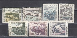Bulgaria 1967 - Mountain Tops, Mi-Nr. 1750/56, MNH** - Bulgaria