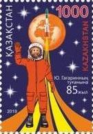 Kazakhstan 2019.85 Years Since The Birth Of Gagarin.NEW! - Kazakhstan