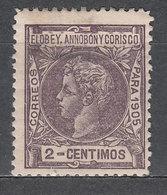 Elobey Sueltos 1905 Edifil 20 * Mh - Elobey, Annobon & Corisco