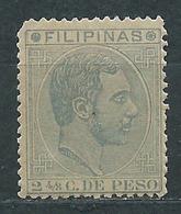 Filipinas Sueltos 1880 Edifil 59 A * Mh - Philippines