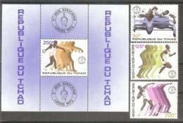 CHAD Sport Set 3 Stamps+S/Sheet  MNH - Francobolli
