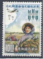 1963 FORMOSE TAIWAN 431** Campagne Contre La Faim, Blé, Avion, Parachute, Tracteur - 1945-... Republiek China
