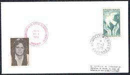 """Y/T N° 761 Seul S/carton: Inauguration Statue De Claude FRANCOIS - Oblit. """"MILLY-LA-FORET - ESSONNE - 10/3/1979"""". - France"""