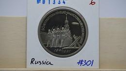 Russia 3 Roubles 1991 Km#301 - Russia