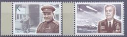 2019. Transnistria, 75 Year Of Liberation Of Transnistria, Issue II, 2v, Mint/** - Moldova