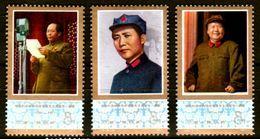 Cina-A-0200 - Valori Del 1977 (++) MNH - Senza Difetti Occulti. - Nuovi